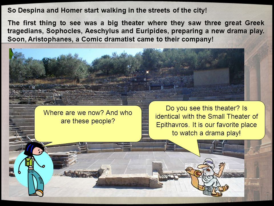 So Despina and Homer start walking in the streets of the city! The first thing to see was a big theater where they saw three great Greek tragedians, S