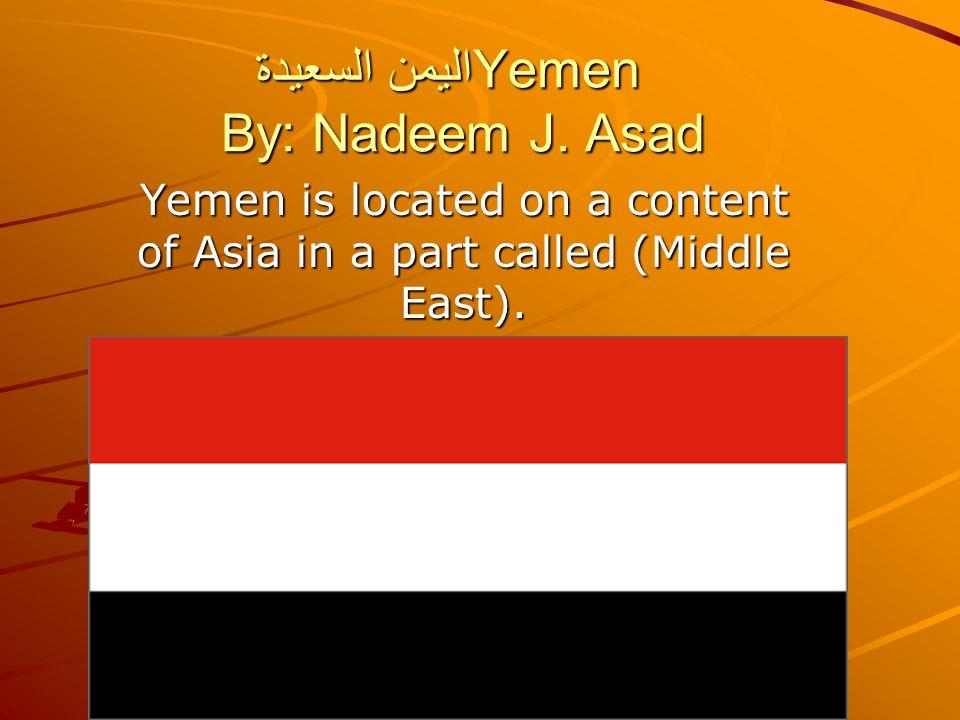 اليمن السعيدةYemen By: Nadeem J.