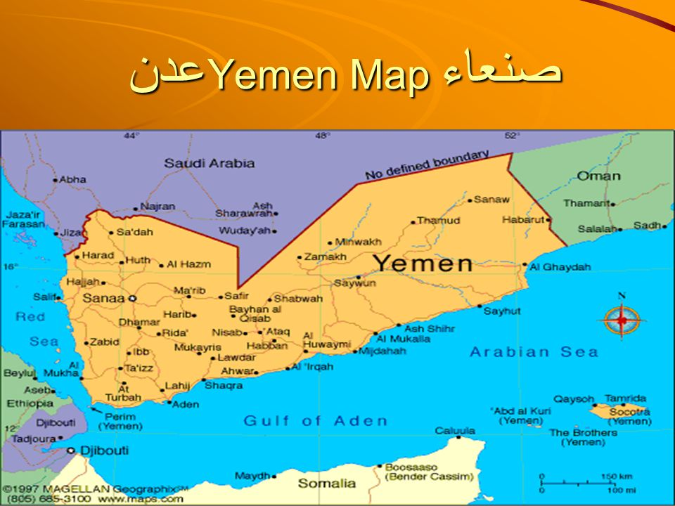 History The southern port of Aden was colonized by Britain in 1839.