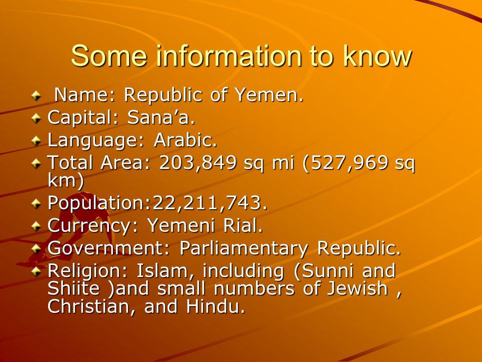 عدن Yemen Map صنعاء