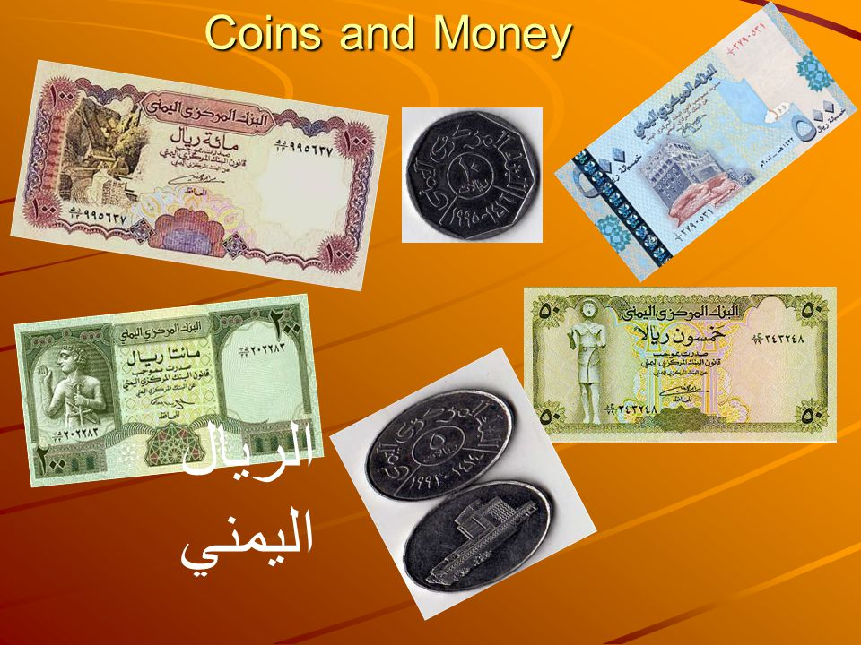 Coins and Money الريال اليمني
