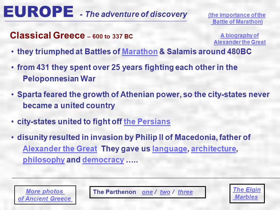 EUROPE - The adventure of discovery The Roman Empire, 2 nd century AD