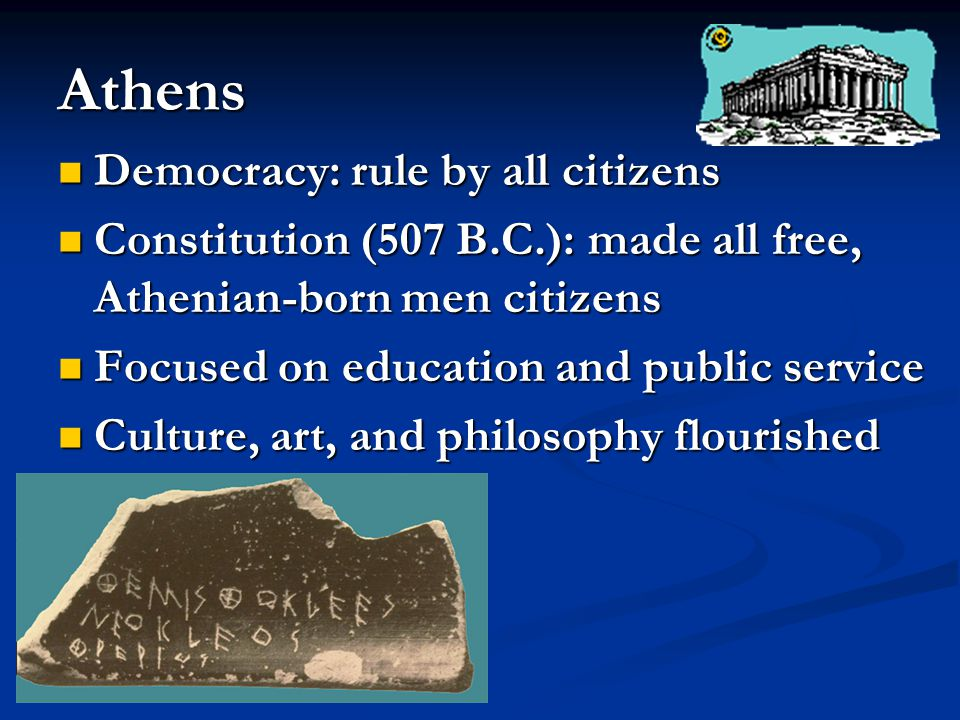Sparta Oligarchy: rule by a few wealthy people Oligarchy: rule by a few wealthy people Women had more freedom and rights than in other city-states.