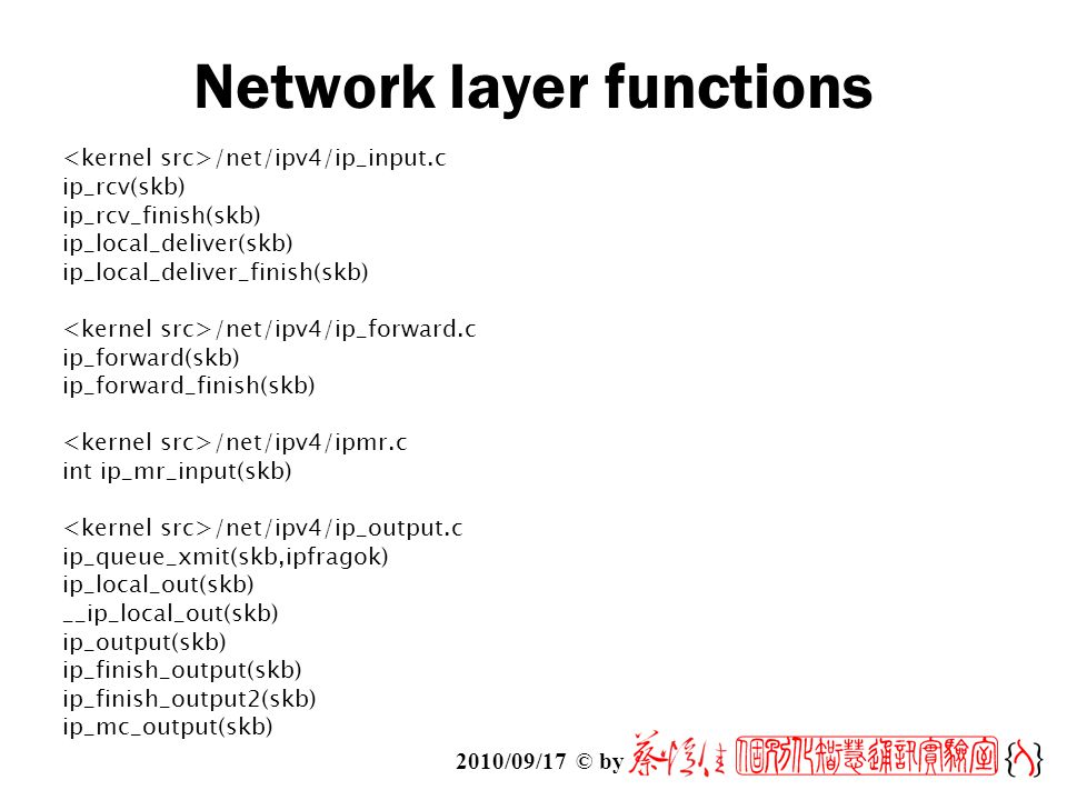 2010/09/17 © by dst_output(skb) /* Output packet to network from transport.