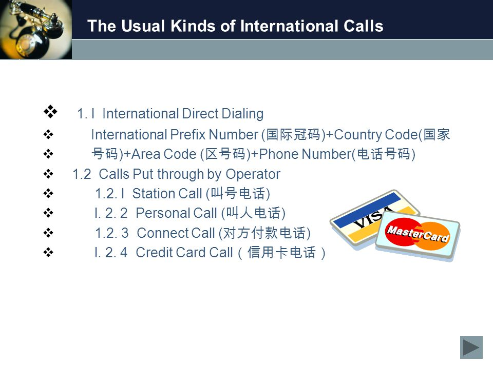The Usual Kinds of International Calls  1.