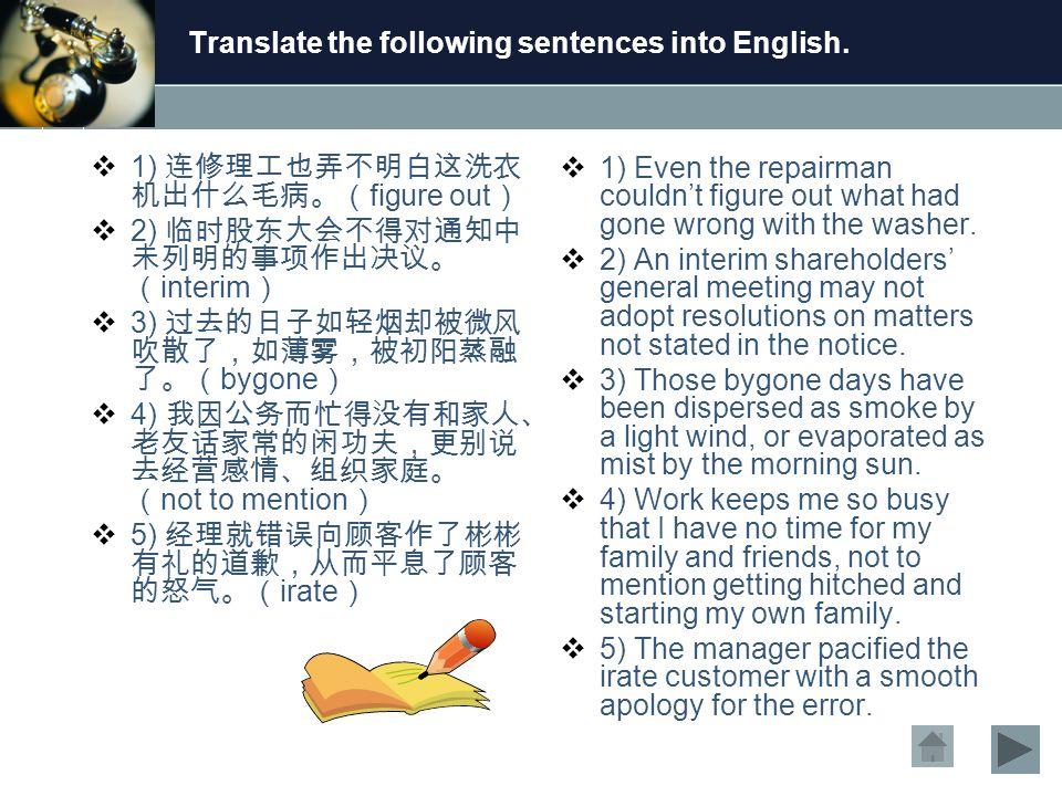 Case Study  For: Robin Liu  Date: June 10  Phone No.: 310-793-2102  Time: 1:15 p.m.