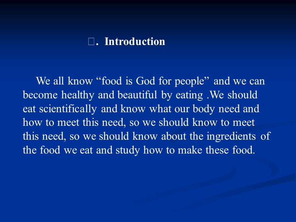 """Ⅰ. Introduction We all know """"food is God for people"""" and we can become healthy and beautiful by eating.We should eat scientifically and know what our"""
