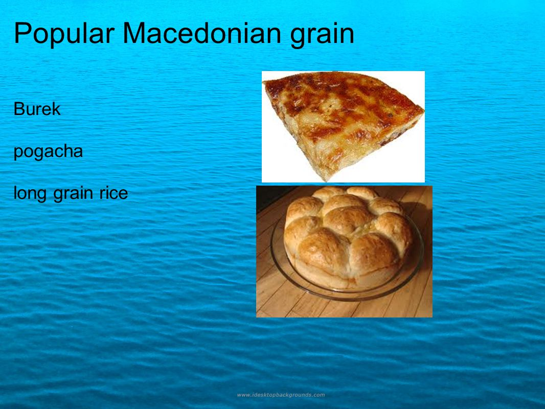 Popular Macedonian grain Burek pogacha long grain rice