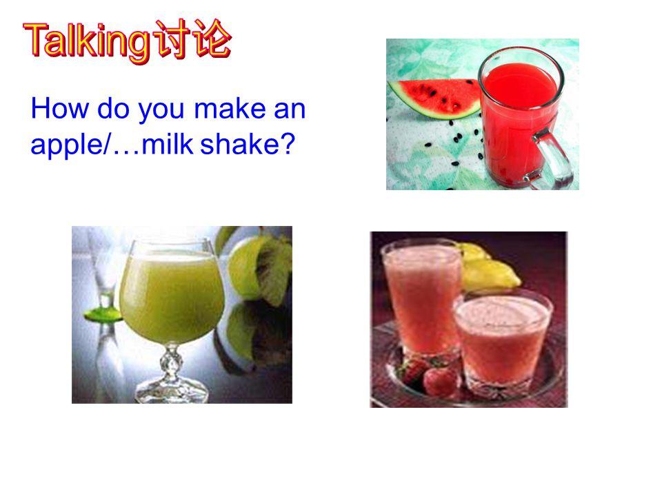 How do you make an apple/…milk shake?