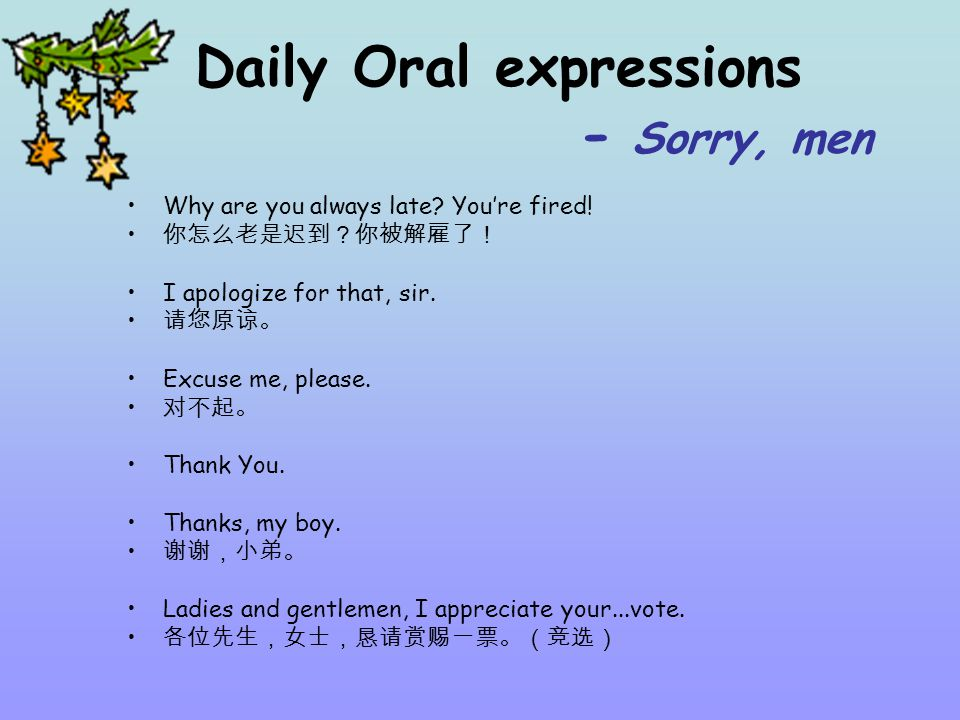 Daily Oral expressions - Sorry, men Why are you always late.