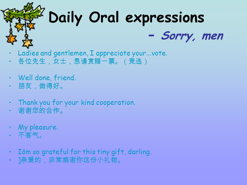Daily Oral expressions - Sorry, men Ladies and gentlemen, I appreciate your...vote.