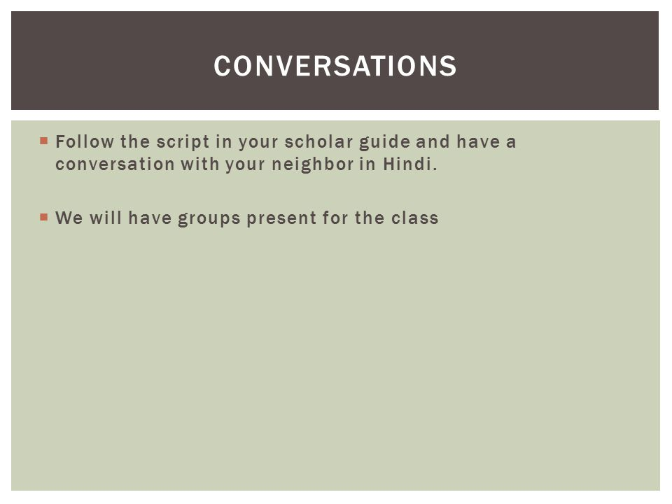  Follow the script in your scholar guide and have a conversation with your neighbor in Hindi.