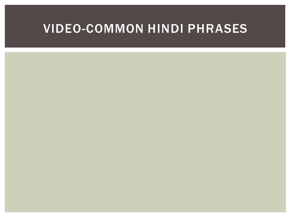 VIDEO-COMMON HINDI PHRASES