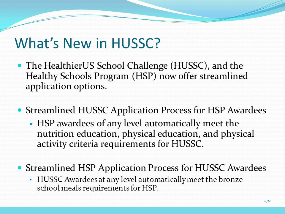 What's New in HUSSC.