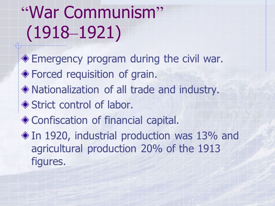 NEP (1921-1928) We are not civilized enough for socialism .