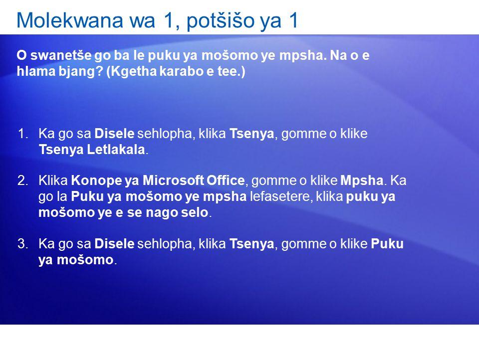 Molekwana wa 1, potšišo ya 1 O swanetše go ba le puku ya mošomo ye mpsha.