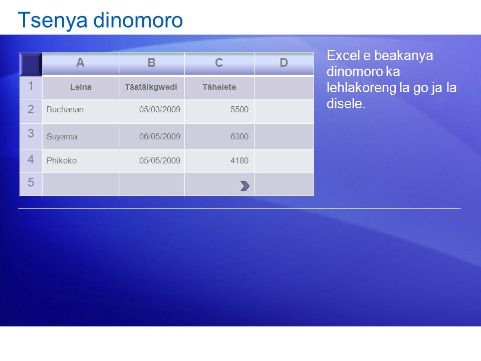 Tsenya dinomoro Excel e beakanya dinomoro ka lehlakoreng la go ja la disele.