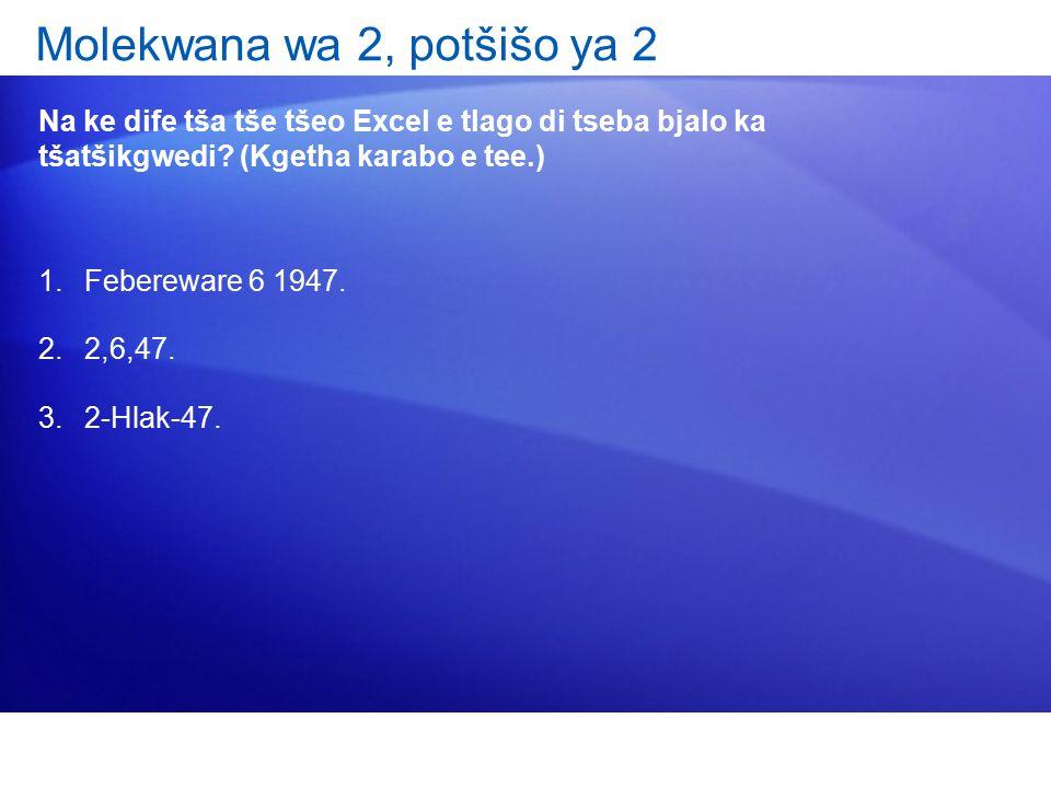 Molekwana wa 2, potšišo ya 2 Na ke dife tša tše tšeo Excel e tlago di tseba bjalo ka tšatšikgwedi.