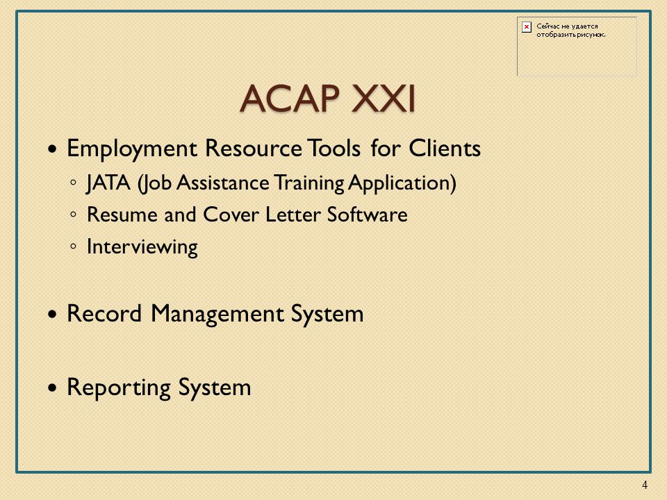 ACAP XXI Employment Resource Tools for Clients ◦ JATA (Job Assistance Training Application) ◦ Resume and Cover Letter Software ◦ Interviewing Record Management System Reporting System 4