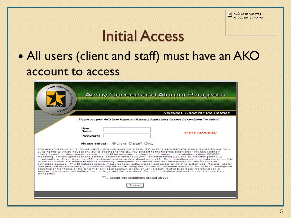 Initial Access All users (client and staff) must have an AKO account to access 5