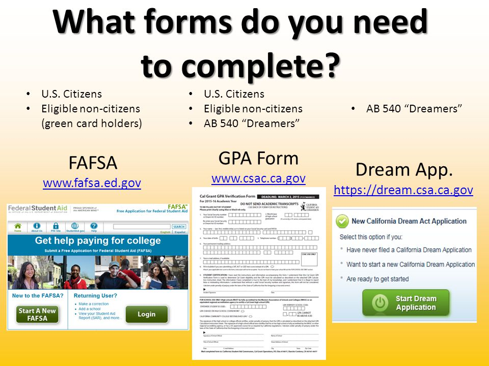 What forms do you need to complete. U.S.