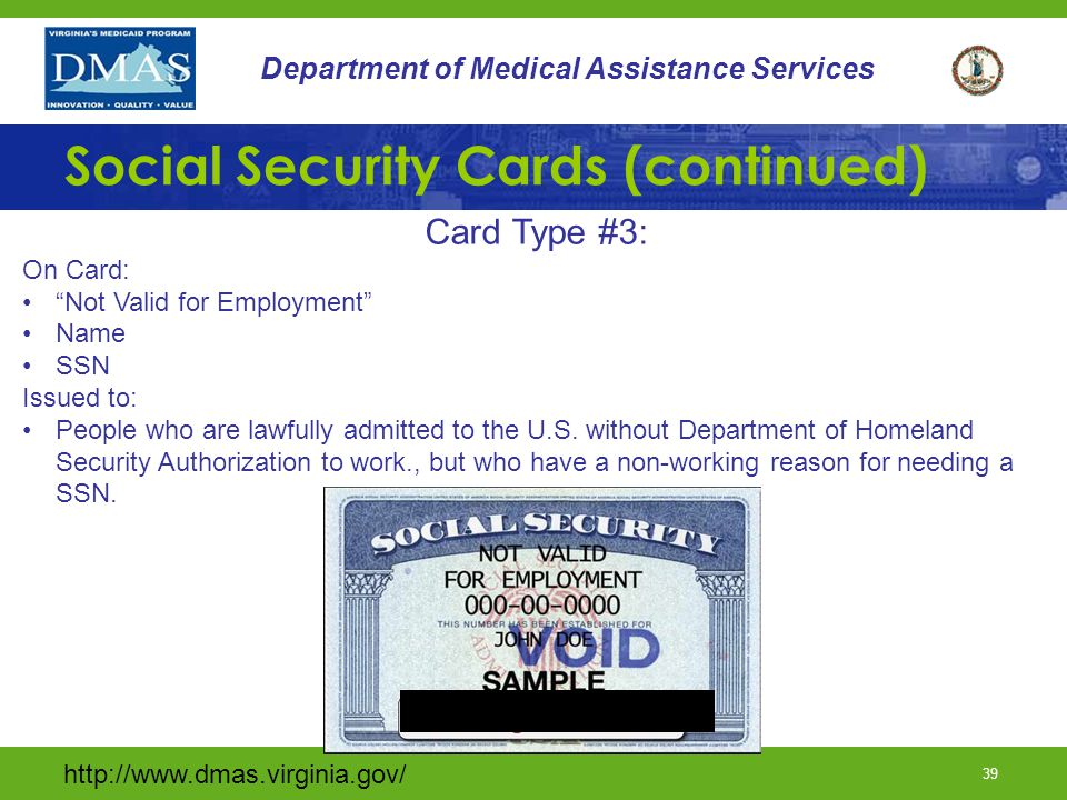 "http://www.dmas.virginia.gov/ 38 Department of Medical Assistance Services Social Security Cards (continued) Card Type #2: On Card: ""Valid for Work On"