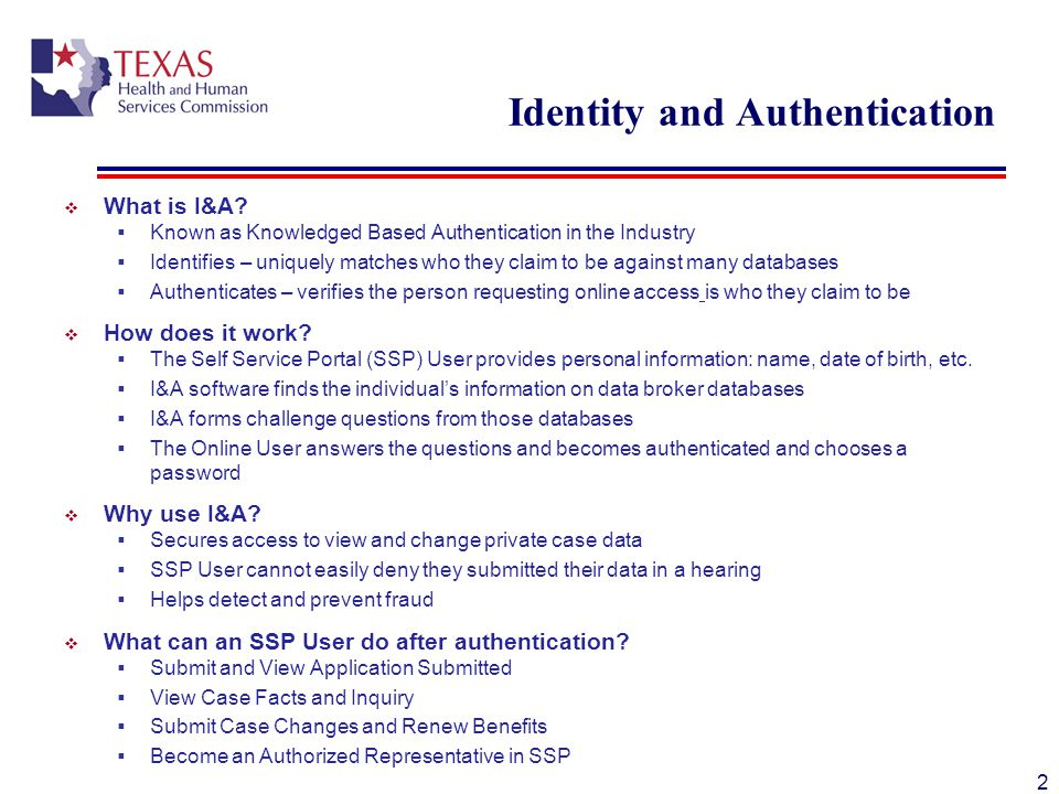 Identity Authentication Process  Identify  What is required.
