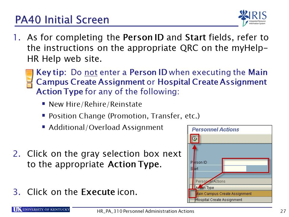 PA40 Initial Screen 1.As for completing the Person ID and Start fields, refer to the instructions on the appropriate QRC on the myHelp- HR Help web site.