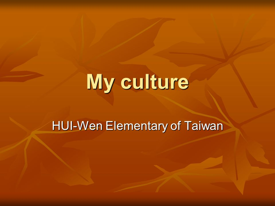 My culture HUI-Wen Elementary of Taiwan