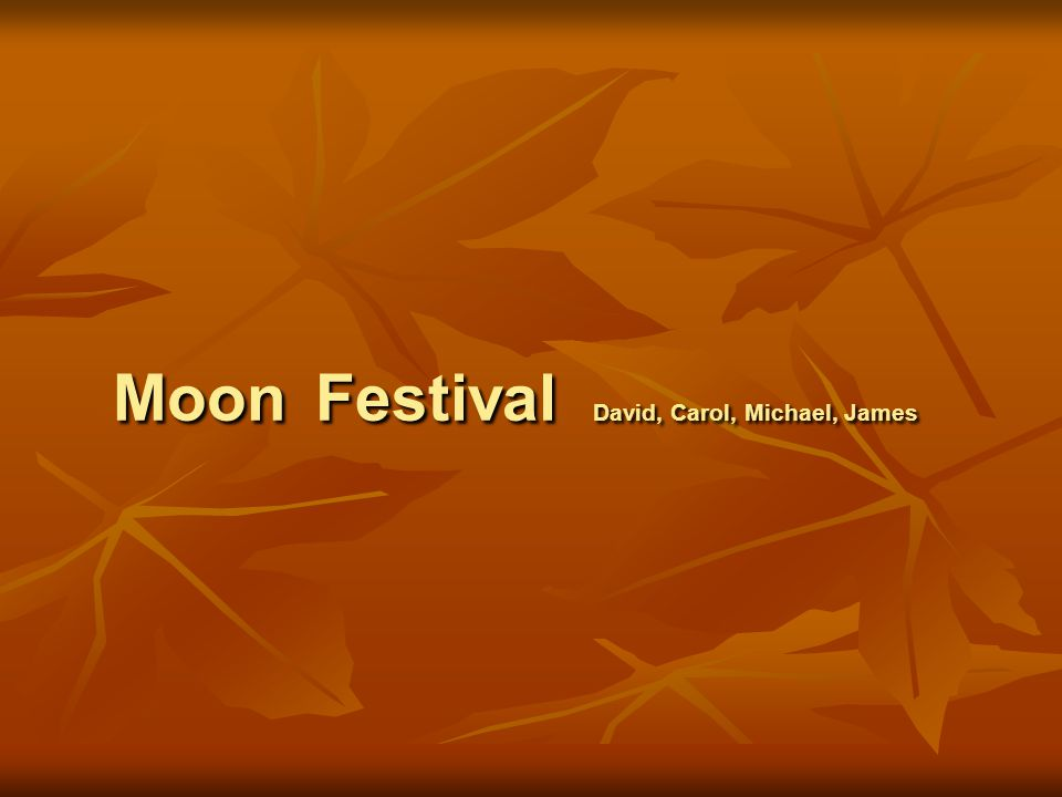 The Chinese Moon Festival is on the 15th of the 8th lunar month.