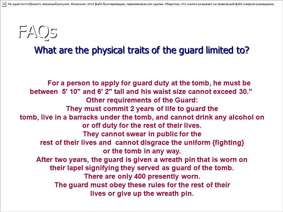 FAQs What are the physical traits of the guard limited to? For a person to apply for guard duty at the tomb, he must be between 5' 10