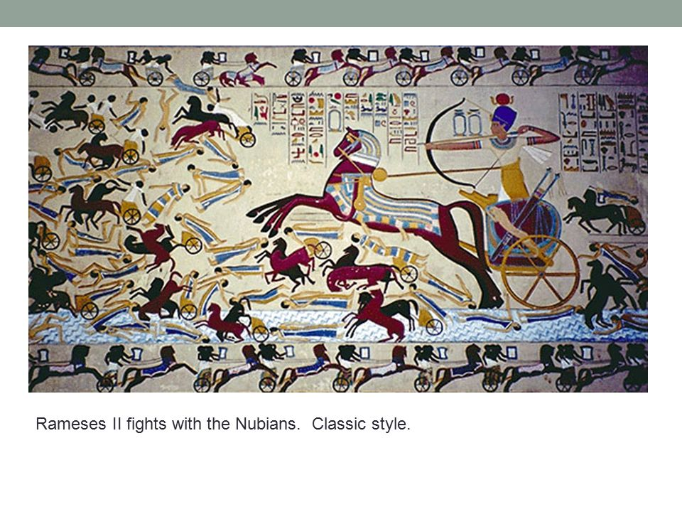 Rameses II fights with the Nubians. Classic style.