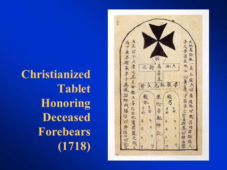 Christianized Tablet Honoring Deceased Forebears (1718)