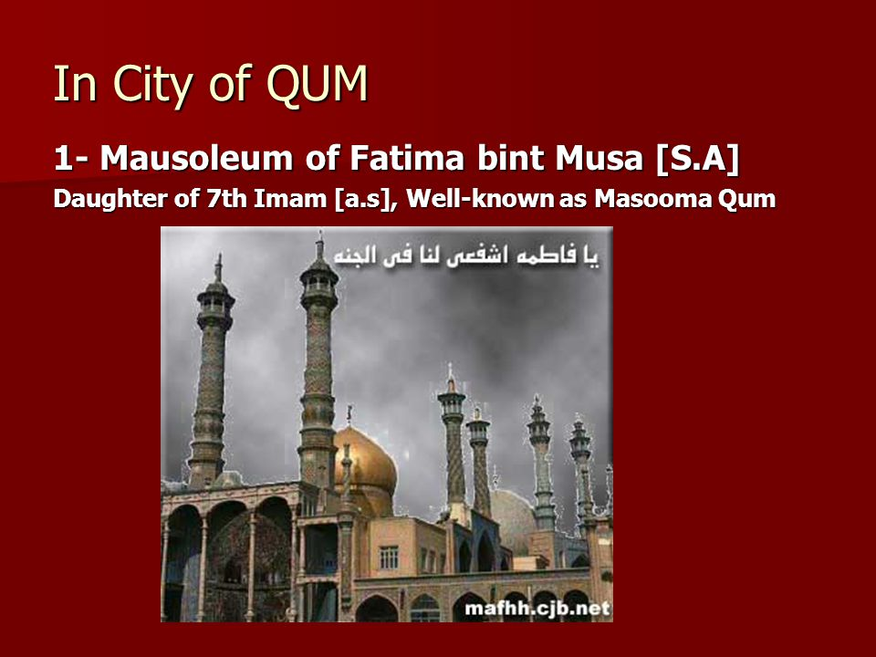 In City of QUM 1- Mausoleum of Fatima bint Musa [S.A] Daughter of 7th Imam [a.s], Well-known as Masooma Qum
