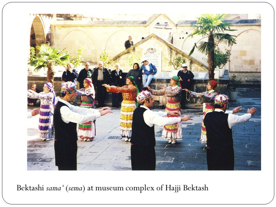 Bektashi sama' (sema) at museum complex of Hajji Bektash