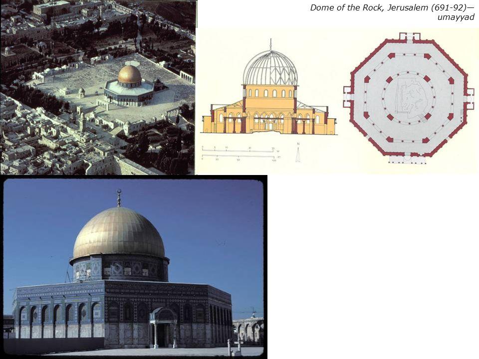 Great Mosque of Damascus, Syria, (709-15)— umayyad