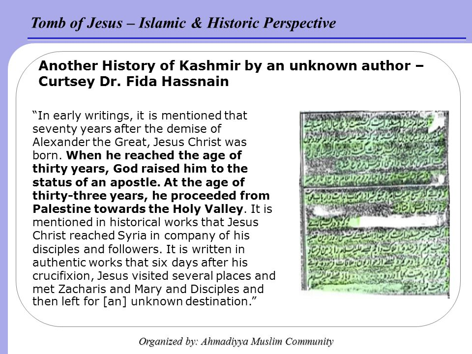 Tomb of Jesus – Islamic & Historic Perspective Organized by: Ahmadiyya Muslim Community Another History of Kashmir by an unknown author – Curtsey Dr.