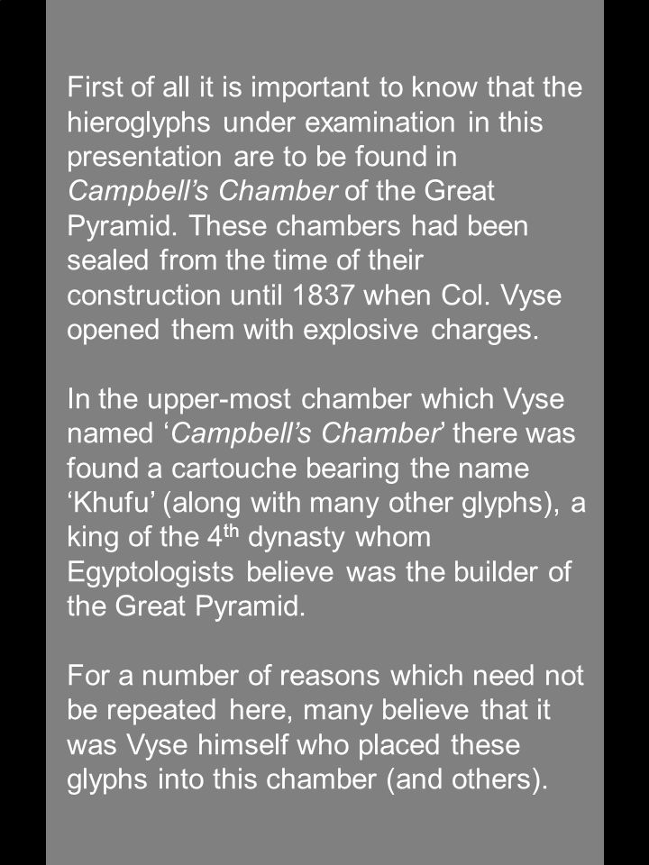 Khufu Cartouche as seen today, vertically aligned, in the Great Pyramid.