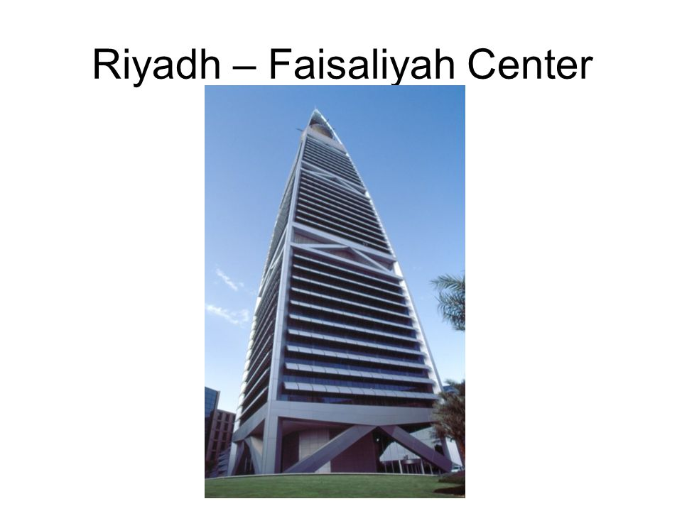 Riyadh – Faisaliyah Center