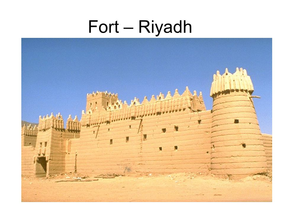 Fort – Riyadh