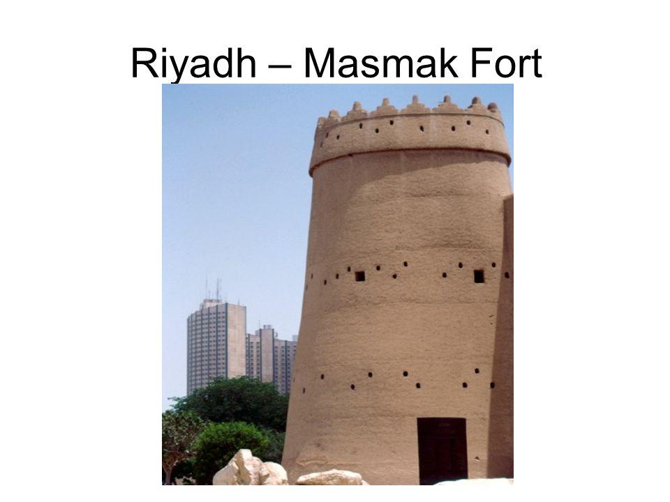 Riyadh – Masmak Fort