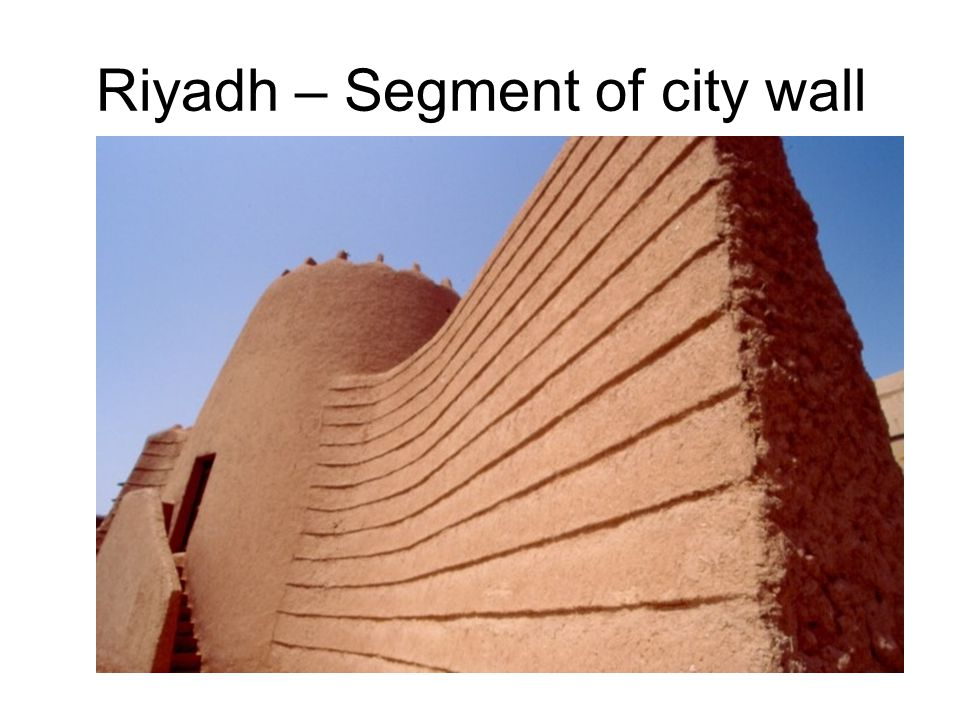 Riyadh – Segment of city wall
