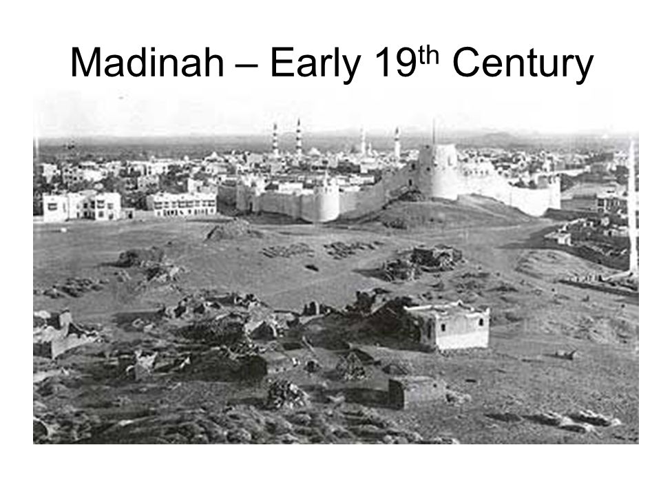 Riyadh – Early 19 th Century