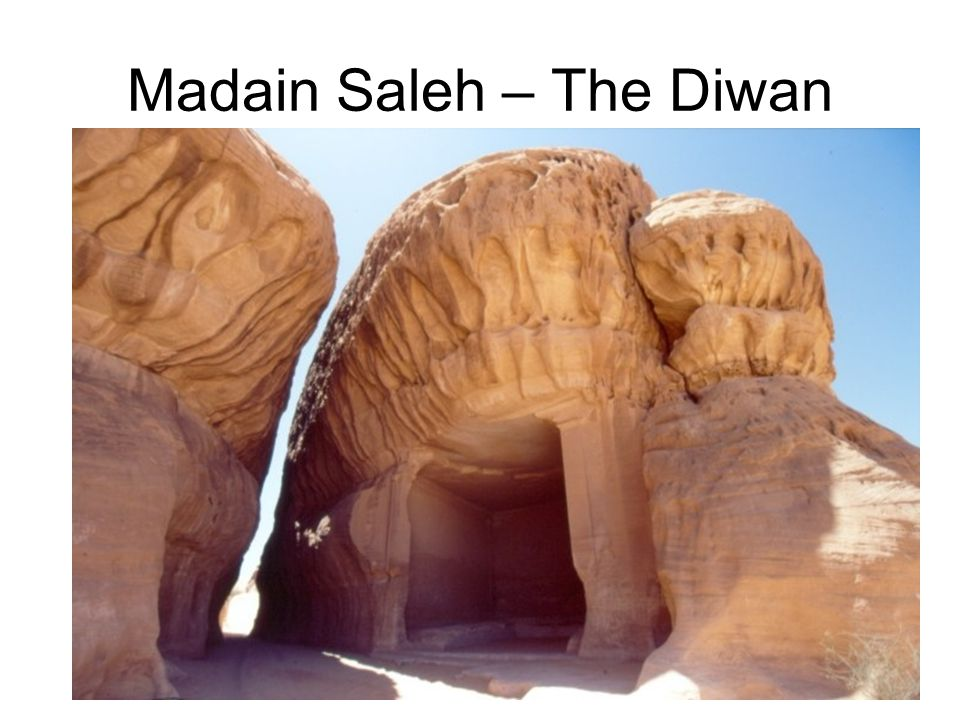 Madain Saleh – The Diwan