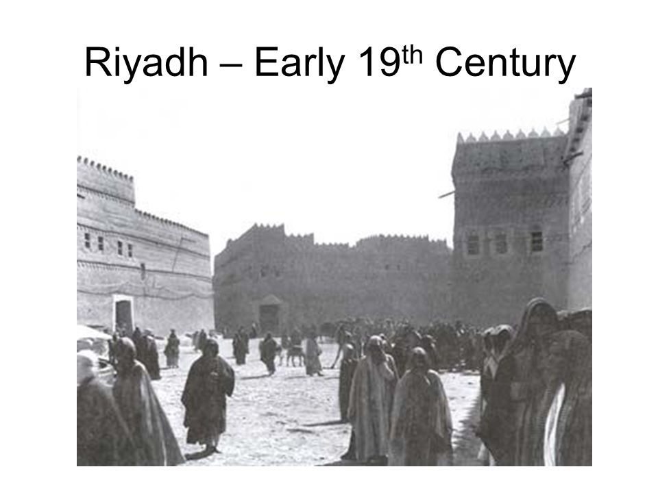 Jeddah – Early 19 th Century