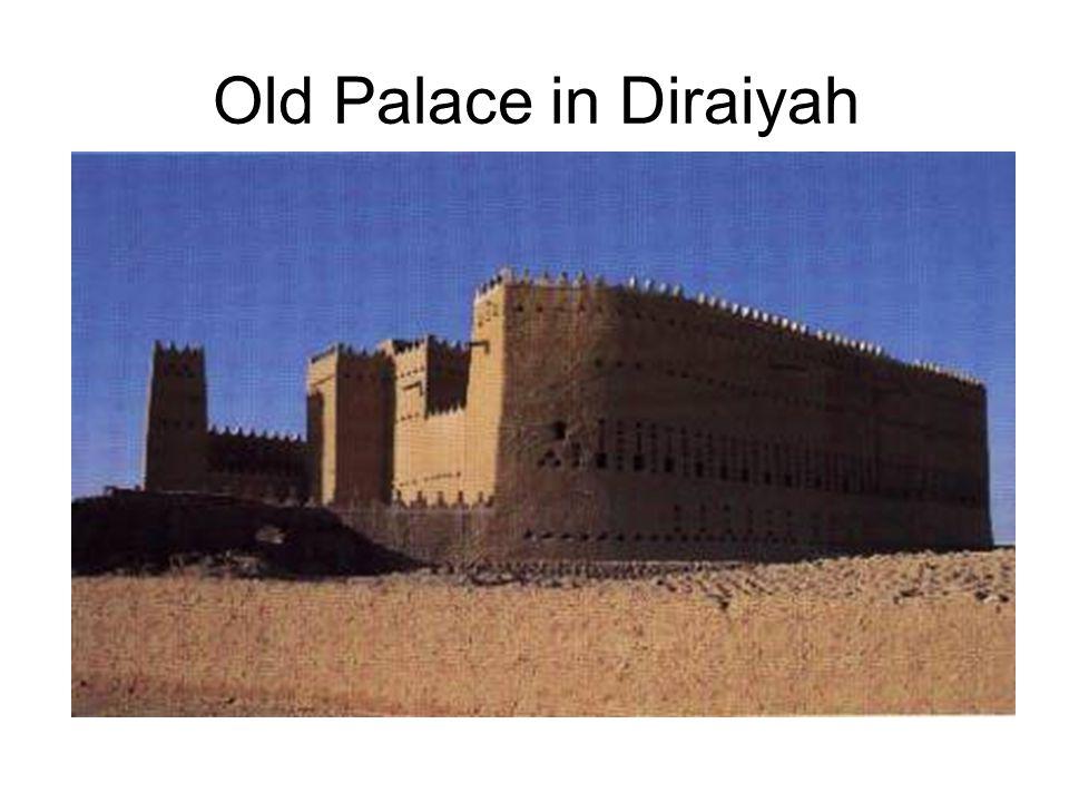 Old Palace in Diraiyah