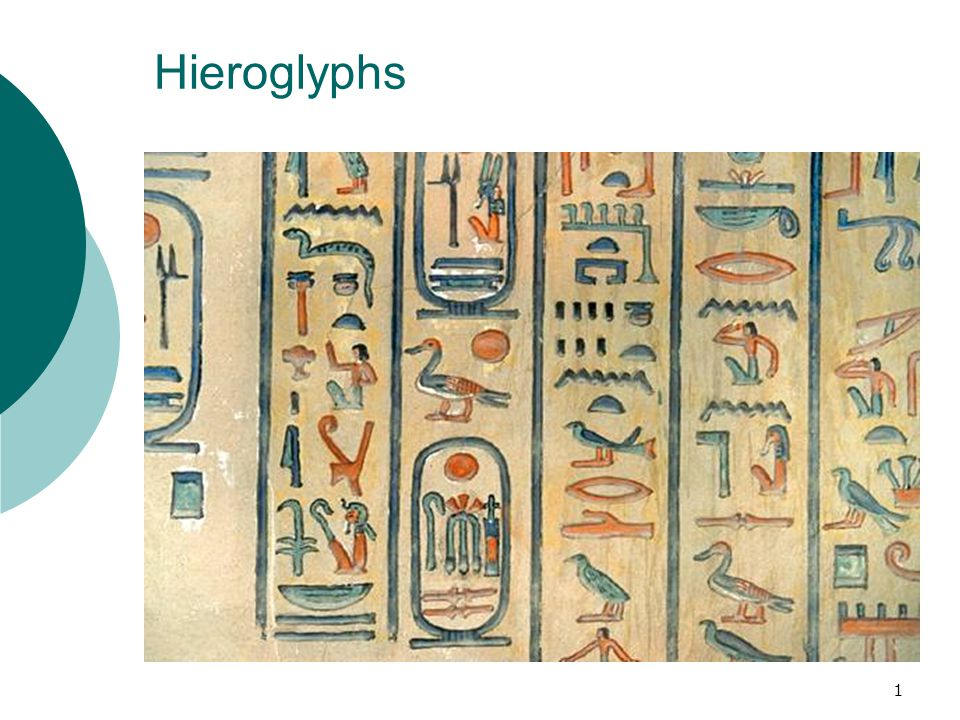 1 Hieroglyphs