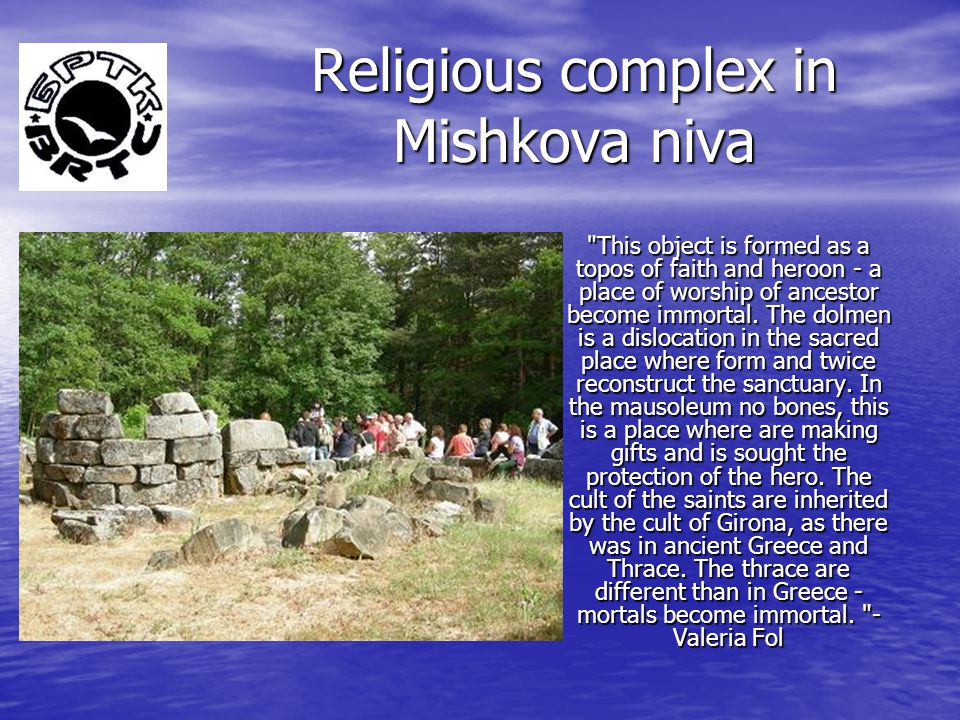 Religious complex in Mishkova niva This object is formed as a topos of faith and heroon - a place of worship of ancestor become immortal.