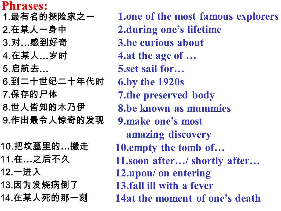 Phrases: Phrases: 1. 最有名的探险家之一 2. 在某人一身中 3. 对 … 感到好奇 4.