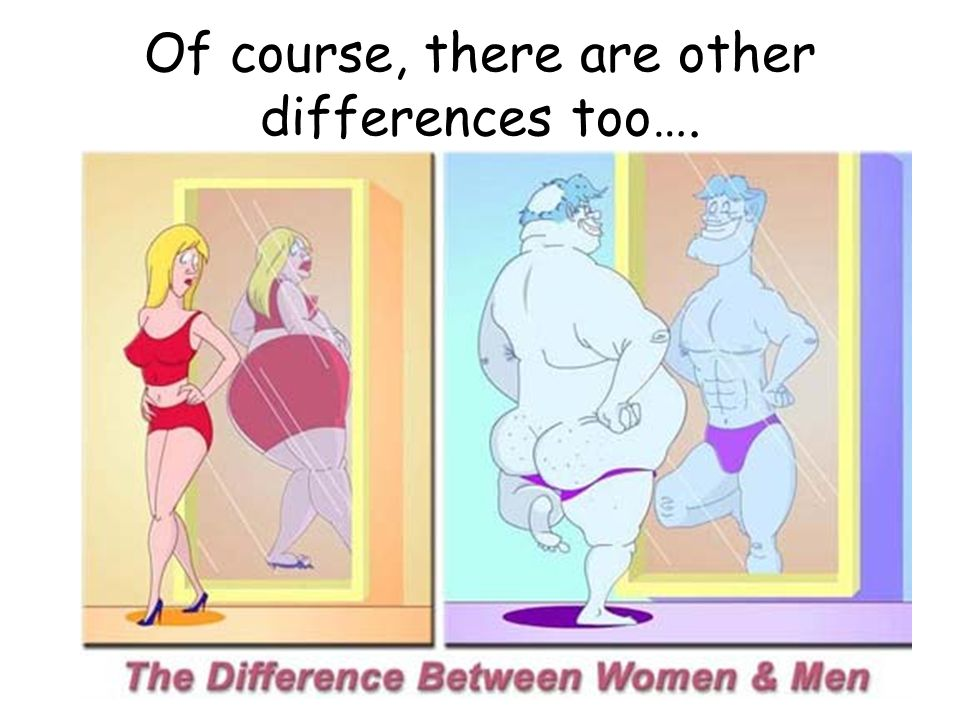 Of course, there are other differences too….